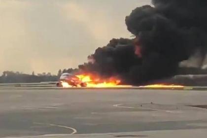 МЧС объяснило задержку пожарных во время катастрофы SSJ-100 в Шереметьево