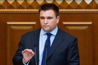 В Раде поддержали отставку Климкина