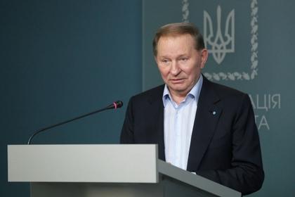 Кучма предложил снять блокаду с Донбасса