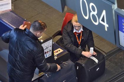 Сотрудникам «Роскосмоса» ограничили выезд за границу после побега топ-менеджера