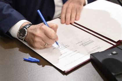 Воробьев заключил новое инвестиционное соглашение