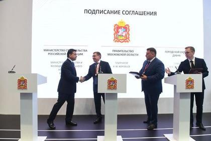 Воробьев договорился о развитии системы «Умный город»