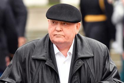 Горбачева госпитализировали