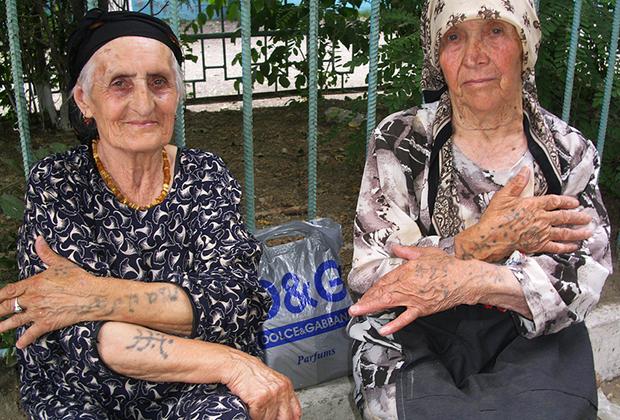 Так выглядят традиционные для некоторых народностей Дагестана татуировки