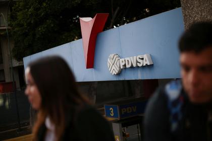 США ударили по Венесуэле новыми санкциями
