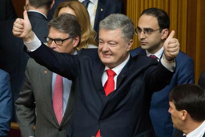 Порошенко похвалил Зеленского за украденную речь
