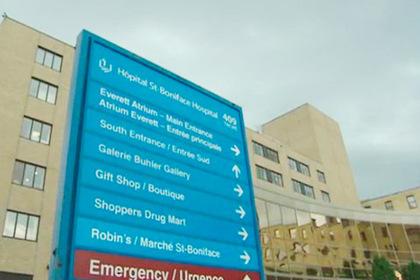 Больница Св. Бонифация в Виннипеге