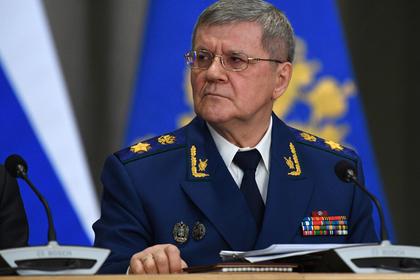 Генпрокурор Чайка рассказал о третьем деле ЮКОСа