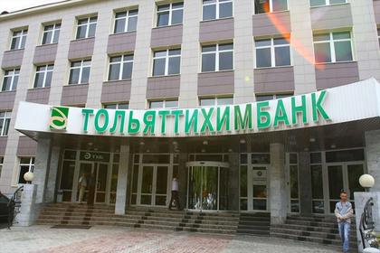 Коллектив «Тольяттихимбанка» написал Путину