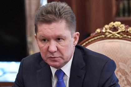 Украинская оппозиция снова полетела в Россию за газом
