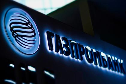 «Дом.РФ» и «Газпромбанк» выпустят ипотечные облигации на 350 миллиардов рублей