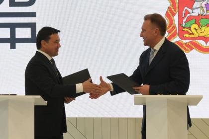 Воробьев подписал соглашение о сотрудничестве с «ВЭБ.РФ»