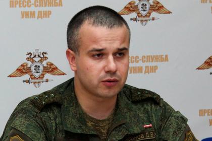 В ДНР назвали свои причины гибели украинских солдат
