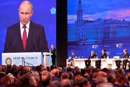 Путин рассказал о давлении США на мир с помощью доллара