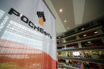 «Роснефть» и Samsung Electronics договорились о сотрудничестве в сфере инноваций