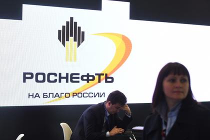 «Роснефть» и Ростех договорились сотрудничать в области воздушного сканирования
