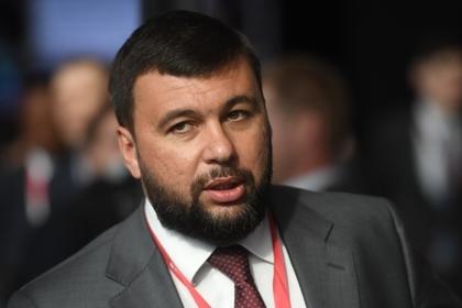 Глава ДНР отреагировал на идею Кучмы снять блокаду Донбасса