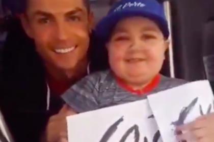 Роналду остановил автобус сборной Португалии ради 11-летнего мальчика