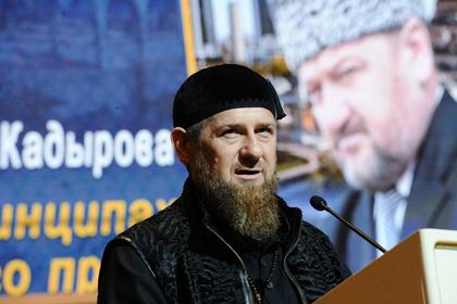 Кадыров показал свою декларацию