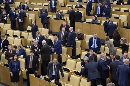 Российских чиновников пристыдили за несерьезный внешний вид