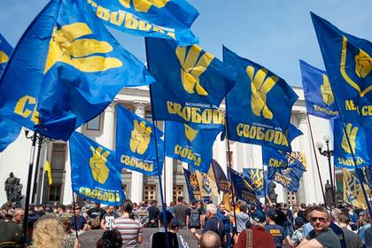 Украинские националисты объединились для выборов в Раду