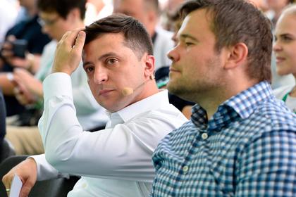Партия Зеленского назвала основные принципы своей программы