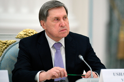 В Кремле заметили новые сигналы со стороны Вашингтона