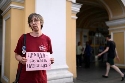 Тест на наркотики у журналиста Голунова показал отрицательный результат