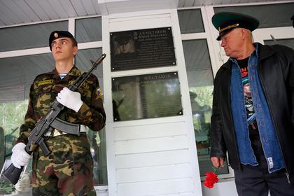 Ветераны конфликта на Даманском потребовали выплаты ко Дню Победы