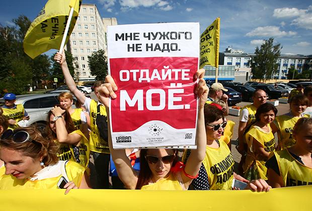 Митинг дольщиков Urban Group в Красногорске
