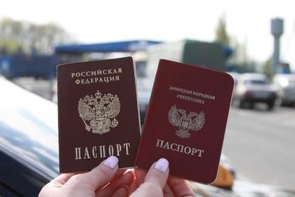 Россияне оценили выдачу паспортов жителям Донбасса