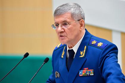 Юрий Чайка Фото: Максим Блинов / РИА Новости