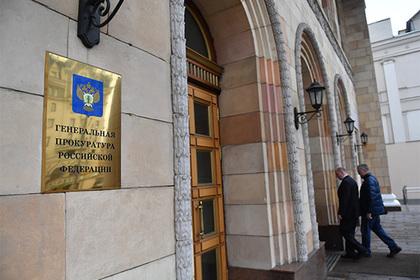 Московских понятых по делам о наркотиках проверят после задержания Голунова