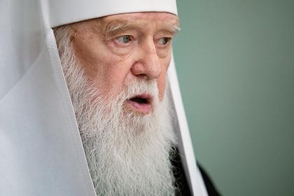 Филарет захотел воскресить Киевский патриархат