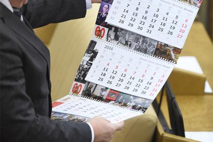 Названы условия и последствия перехода россиян на четырехдневную рабочую неделю