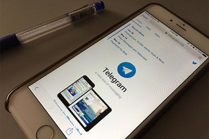 В работе Telegram произошел глобальный сбой