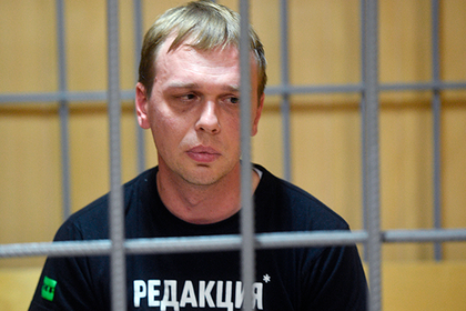 Иван Голунов Фото: Евгений Одиноков / РИА Новости