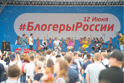 Главные блогеры страны отпраздновали День России с подписчиками