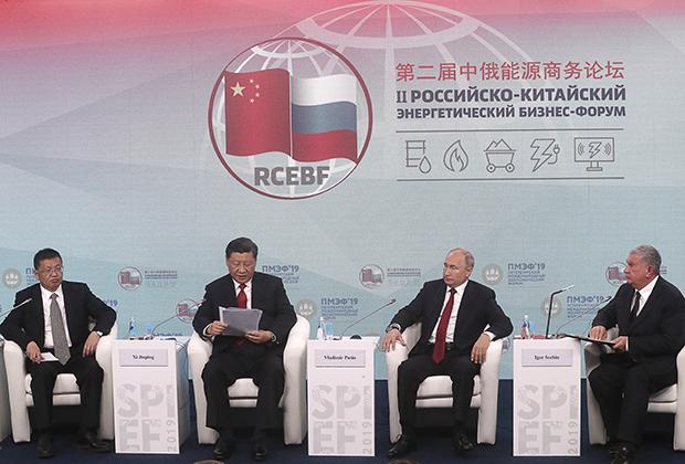 Встреча президента РФ В.Путина и председателя КНР Си Цзиньпина с участниками II Российско-китайского энергетического форума, 7 июня 2019