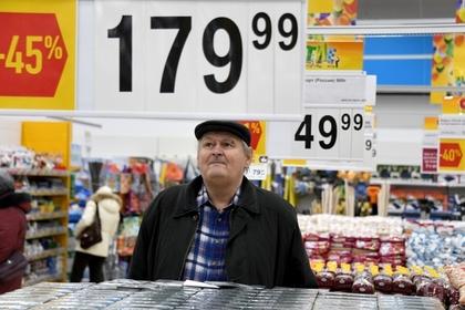 Каждый 2-ой житель россии в предыдущем 2018-ом покупал товары только поакциям