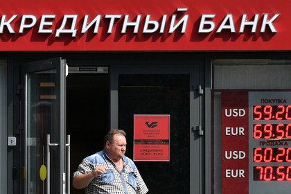 Банки отыскали новейшую причину для блокировки счетов жителей