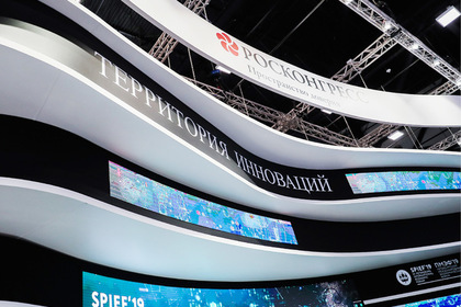 Масштабность ПМЭФ-2019 подтвердила высокий статус мероприятия
