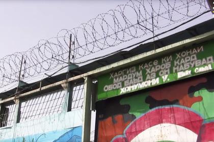 После бунта в колонии в Таджикистане возбудили уголовное дело и засекретили его