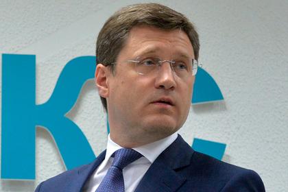 Россия предложила Украине помириться