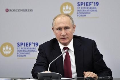 Путин высказался за пересмотр модели глобального развития