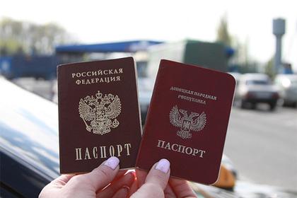 Жителям ЛНР и ДНР начали выдавать российские паспорта