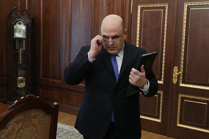 Михаил Мишустин подвел итоги работы налоговых органов за пять месяцев 2019 года