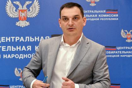 На Украине задержали одного из организаторов референдума о независимости ДНР