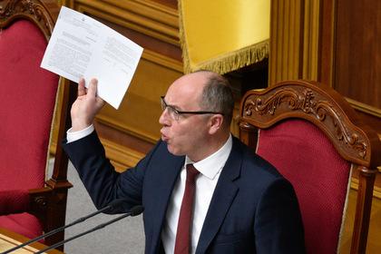 Парубий передал суду доказательства незаконности указа Зеленского