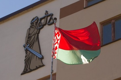 Белоруссию призвали прекратить применение смертной казни
